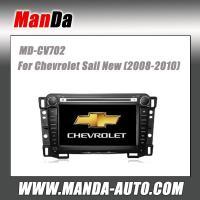 Quality Manda car dvd player for Chevrolet Sail (new) (2008-2010) factory audio system in-dash dvd gps navigation for sale