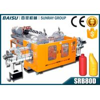 China Small Round Bottle Automatic Blow Molding Machine With High-Hardness Alloy Coating Screw SRB80D-3 on sale