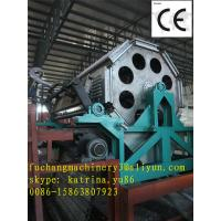 Paper Egg Tray Making Machine Price with CE Certificate