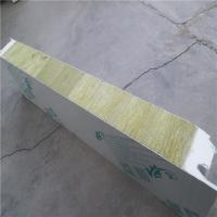 Quality Easy Install Metal Sandwich Panels Outside Corrugated Steel Sheet Panel for sale
