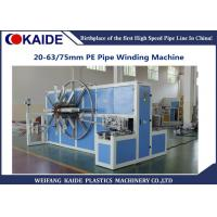 China 16-63mm HDPE Plastic Pipe Winding Machine  / 63mm PE pipe winder for sale
