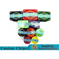 Buy Acrylic Colorful Casino Poker Chip Set With High - Grade Materials Seiko Build at wholesale prices