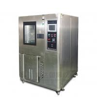 Quality Environmental tester Exchange Temperature Humidity Chambers With Stainless Steel Plate for sale