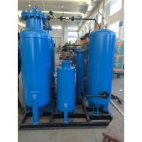 China Automatic Changeover Valve Industrial Oxygen Generator For Psa Oxygen Plant on sale