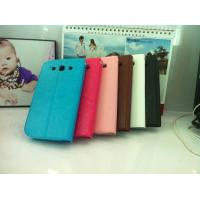 China Leather Case Cover for Samsung Galaxy S3 SIII 9300 on sale