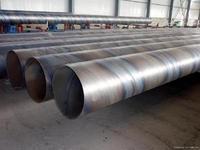 Quality See larger image API 5L 3PE spiral welded steel pipes Manufacturer for sale