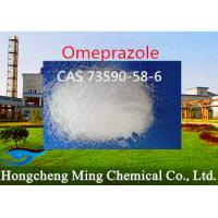 Quality CAS 73590-58-6 Omeprazole Pepticulcer / Reflux Esophagitis Treatment for sale