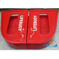 Quality Life Buoy Quick Release Device / Box With Glass Fiber Reinforced Material for sale
