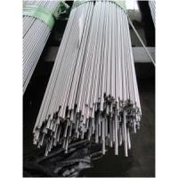 China Carbon Tool Steel Round Bar on sale