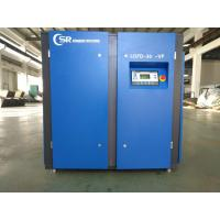 High Efficiency Electric Screw Compressor Oil Injected Rotary Screw Compressor