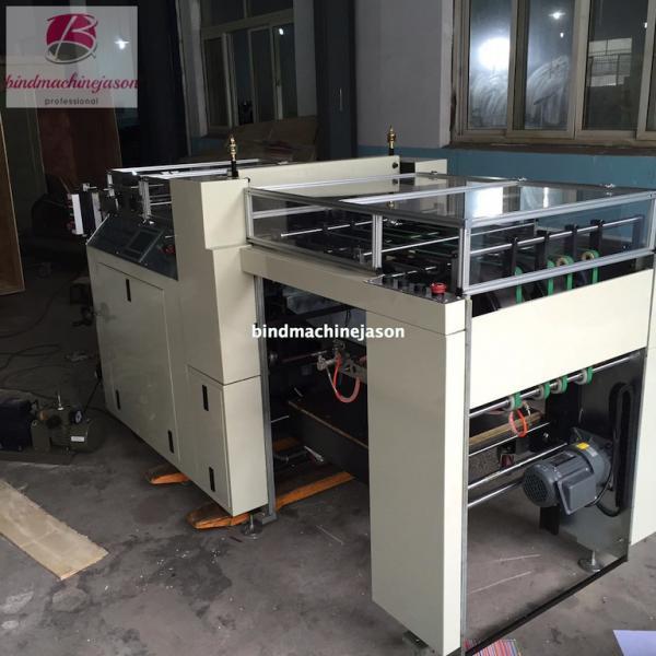 Automatic cardboard punching machine SPB550