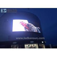 Quality Light weight P4 Indoor SMD LED Display Full Color 512x512mm high resolution for sale