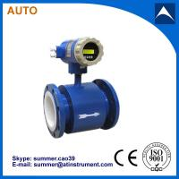 Buy cheap Electromagnetic Flow Meter for Waste Water Plants With Reasonable price from Wholesalers