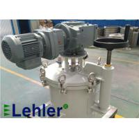 China Anticorrosive Self Cleaning Rotary Filter , 100 Micron Self Flushing Water Filter on sale