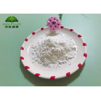 Quality L-Carnosine Bulk Powder Peptide Ingredients For Body Development And Overall Health for sale