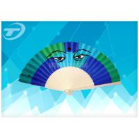 Quality 23cm Promotional Folding Hand Fans With Natural Wooden Ribs And  Fabric Or Paper Cover for sale