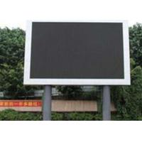 Quality P8mm Digital Billboard Advertising SMD3535  1/2 Drive Method For Business Advertising for sale