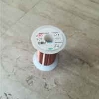 Buy cheap AWG 37 Self Bonding Enamel Coated Copper Wire 0.114mm ISO9001 Certified from wholesalers
