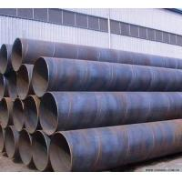 Buy cheap DIN30670, CAN/CSA Z245-M92 Polyethylene coated Spiral welded steel pipe from wholesalers