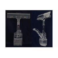 Buy Clear Price Tag Holder Clip , Supermarket Plastic Pop Clip On Shelf at wholesale prices