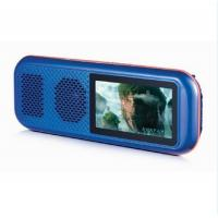 Buy Portable Multimedia Player 3 Inch Display 960x240 Movie Music Picture at wholesale prices