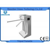 Quality 550mm Lane Width Tripod Turnstile Gate 24V Motor With Entry / Exit ID Card System for sale