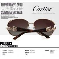 Buy cheap Cartier Sunglasses Metal Frame with Poloaroid lens 6 colors for Lady from wholesalers