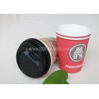 Buy cheap Disposable Food Grade Single Wall Paper Cups PE Coated With Lids For Coffee / Tea from Wholesalers