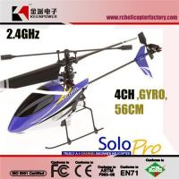 China 4 Channel RC Helicopter on sale