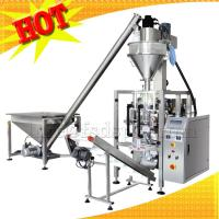 Quality Auger Weighing Masala Powder Packing Machine for sale