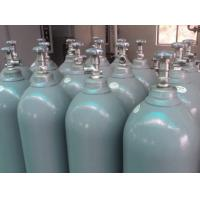 Quality anhydrous hydrogen bromide/HBrgas/semiconductor grade HBr/CAS=10035-10-6 for sale