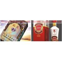 Quality LC-1050XH Snow snowflake effect UV Snow uv cure equipment cigarette and wine packing case for sale