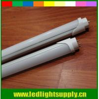 Quality indoor light t8 led tube light 40w 2.4m daylight fluorescent tube for sale