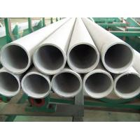 """Buy Stainless Steel Seamless Pipe:Annealed & Pickled: ASTM A312 TP304 TP304L TP304H TP304N,1"""" SCH 10S, SCH40S, SCH 80S, XXS at wholesale prices"""