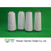 Quality Paper Cone 100 Spun Polyester Yarn for Sewing Thread Kontless / Less Broken Ends for sale