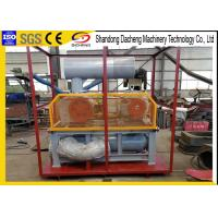 Quality Biogas Suction Roots Lobe Blower , Discharge Industrial Roots Blower for sale