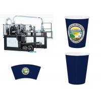 Quality Paper Coffee Cup Making Machine,automatic paper coffee cup making machine,100 pcs/min,hot drink cups and cold drink cups for sale