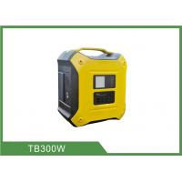 Buy Quiet Portable Camping Battery Pack Lithium Based Energy Storage System at wholesale prices