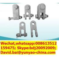 Quality UB clevis for sale
