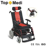 Foldable Aluminum Sports Chair Power Steel Rehabilitation Electrical Lifting Seat of Head ...