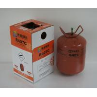 China Refrigerant R407C,R22 replacement on sale