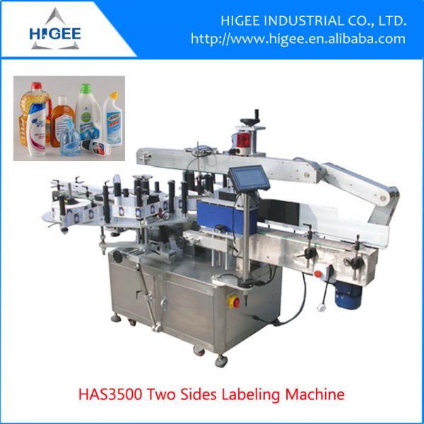 HAS3500-20140307.jpg