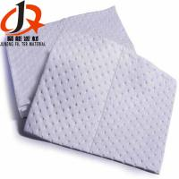 Quality Meltblown Oil Absorbents/Spill Absorbents Fabric for sale