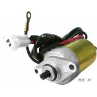 motorcycle starter motor for kawasaki motorcycle deyi 100
