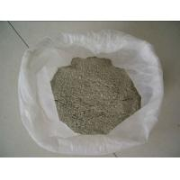 Quality Insulating Fireplace Refractory Castable , High Alumina Refractory Cement 40% - 80% Al2O3 for sale
