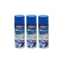 Quality Remove Rust / Grease Anti Rust Lubricant Spray Multi Purpose Non Toxic For Car for sale