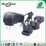 Buy cheap UK AU US EU plugs Interchangeable plugs power adapter 12 Volt 2 Amp from Wholesalers