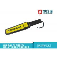 Quality Commercial Handheld Metal Detector Super Hand Wand Metal Detector Have Backup Battery for sale