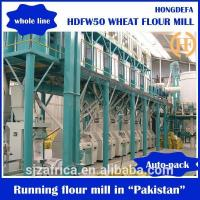 China wheat mill wheat flour milling machine 50t/24h for Africa Market on sale