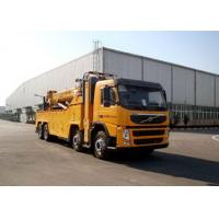 Quality Durable XCMG 44 Ton Wrecker Tow Truck 50000kg 250KN For Traffic Rescue for sale